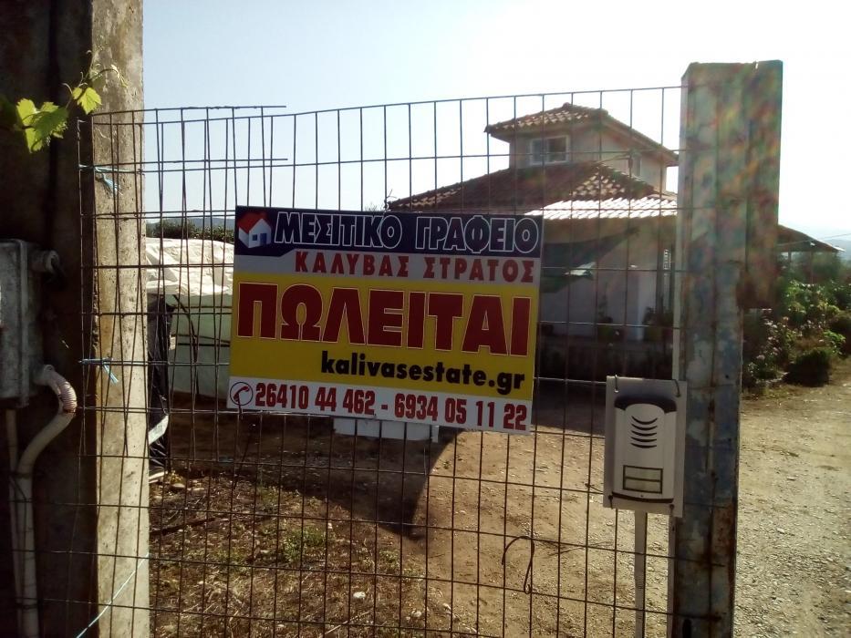 Πώληση, Μονοκατοικία 70 τ.μ., Αγρίνιο, Αιτωλοακαρνανία, € 60.000