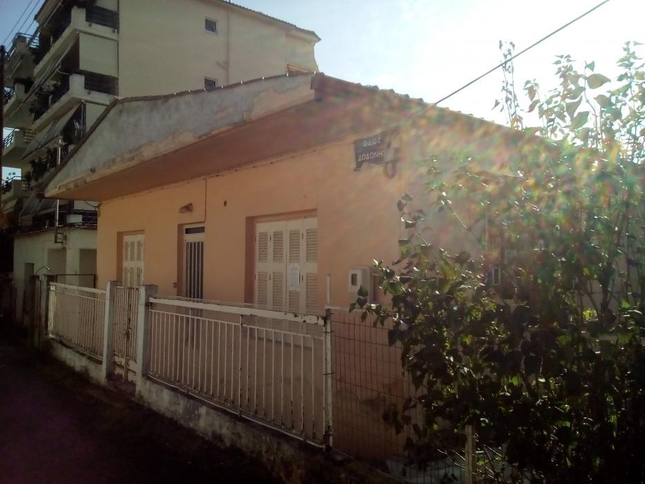 Πώληση, Μονοκατοικία 78 τ.μ., Κέντρο, Αγρίνιο, € 90.000