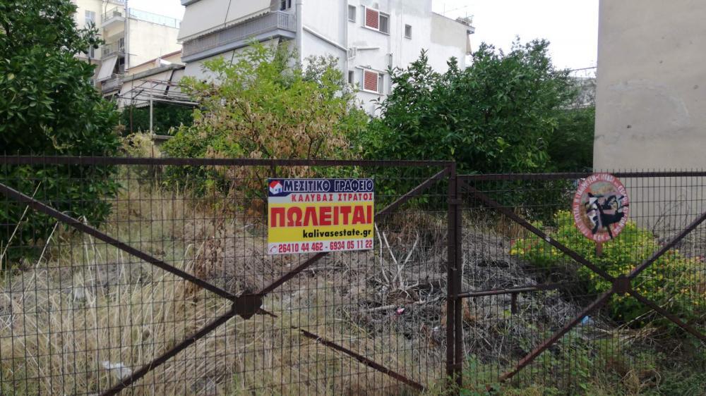 Πώληση, Οικόπεδο 186 τ.μ., Κέντρο, Αγρίνιο, € 50.000