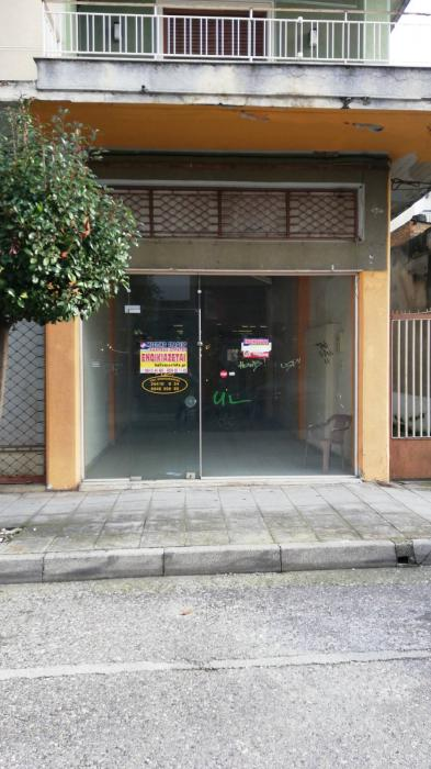 Ενοικίαση, Κατάστημα 49 τ.μ., Κέντρο, Αγρίνιο, € 250