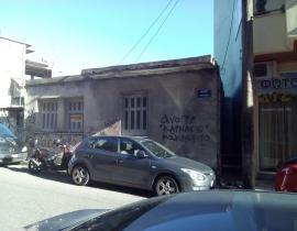 Πώληση, Μονοκατοικία 84 τ.μ., Κέντρο, Αγρίνιο, € 120.000