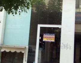 Ενοικίαση, Κατάστημα 34 τ.μ., Κέντρο, Αγρίνιο, € 300