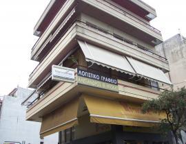Πώληση, Γραφείο 53 τ.μ., Κέντρο, Αγρίνιο, € 55.000